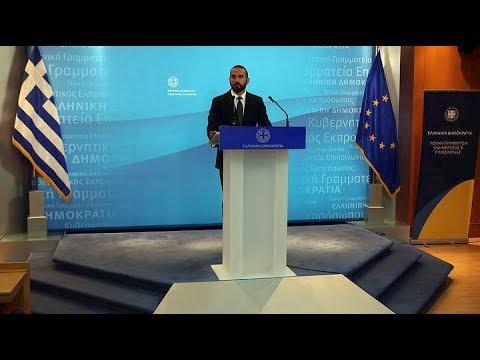 Η Ελλάδα βαδίζει με ασφάλεια στην έξοδο από το πρόγραμμα τον Αύγουστο του 2018