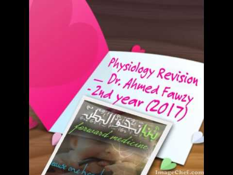 Physiology Revision _ Dr. Ahmed Fawzy -  2nd year (2017) _Kidney