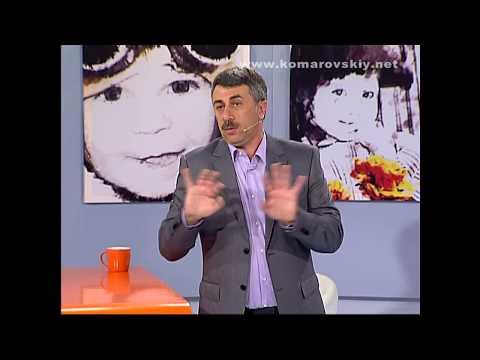 Как отучить ребёнка от грудного кормления? - Доктор Комаровский