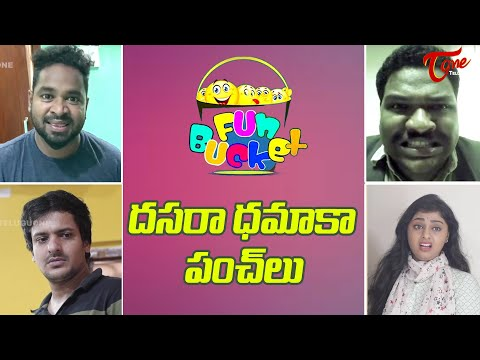 BEST OF FUN BUCKET | Funny Compilation Vol 94 | Back to Back Comedy Punches | TeluguOne