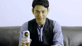 妻夫木聡コメント/サッポロ生ビール黒ラベル