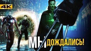 Росомаха в Черной Вдове. Дэдпул — в киновселенной. Мутанты наконец в Marvel!