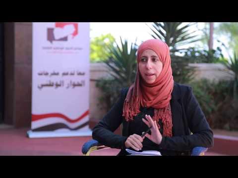 حوار مع النائب الأول لأمين عام مؤتمر الحوار الدكتورة أفراح الزوبة