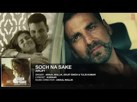 Airlift song soch na sake with   English subtitle