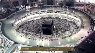 صلاة الفجر - الشيخ صالح بن حميد - المسجد الحرام - الاحد 12 رجب 1435