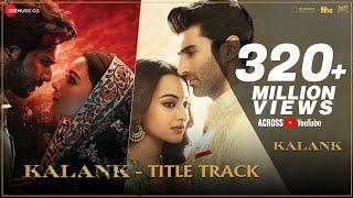આલિયા-વરુણની ફિલ્મ 'કલંક'નું ટાઈટલ સોન્ગ 'કલંક નહીં ઈશ્ક હૈ કાજલ પિયા.