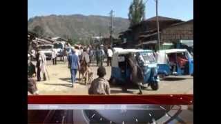 ESAT Daliy News Amsterdam July 19 2013 Ethiopia