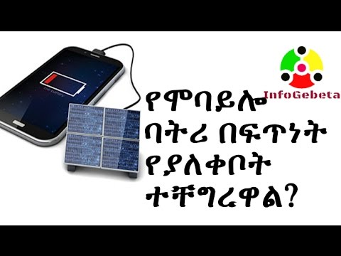 How to Improve and extend battery life of your phone