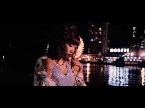 , title : '密会と耳鳴り『君にハレーション』Music Video'