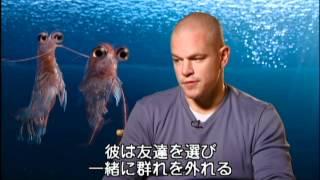 『ハッピーフィート2〜』マット・デイモン インタビュー