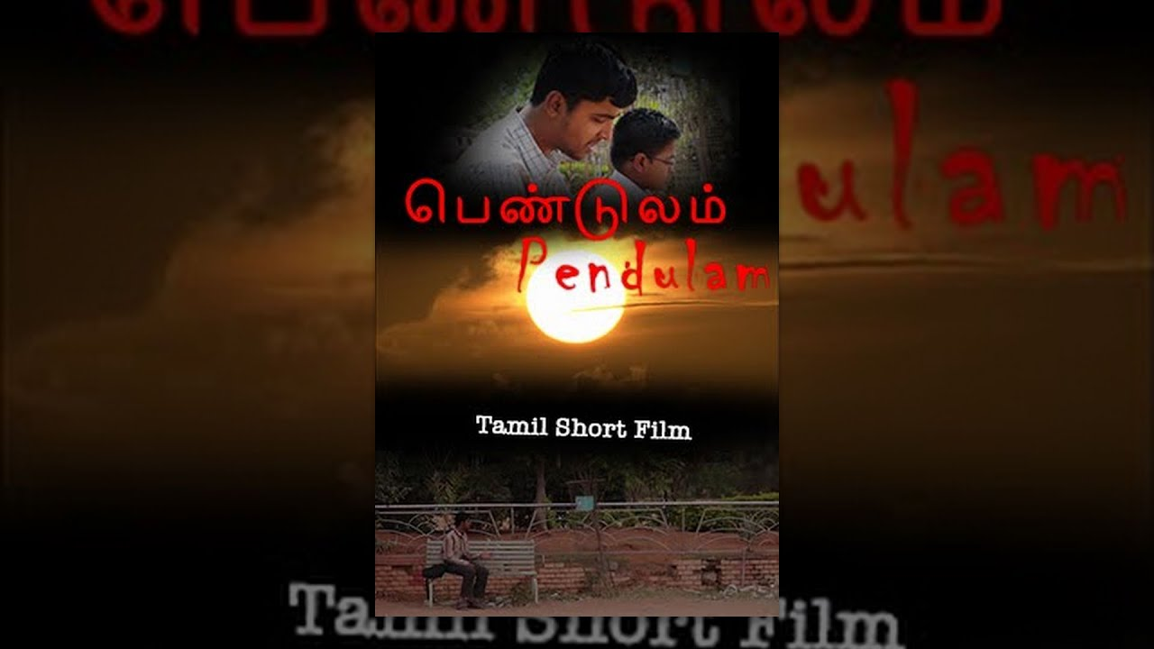 Pendulum-Must Watch Tamil Short Film- Redpix Short Films