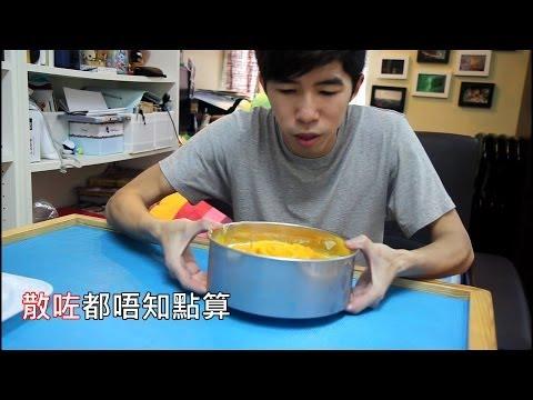 芒果芝士凍餅 (影片教學)