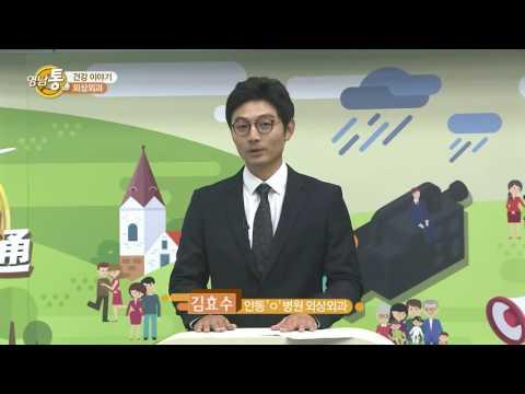 제목이 영남방송 건강이야기 '외상외과 김효수 과장'인 11646번 글의 대표사진