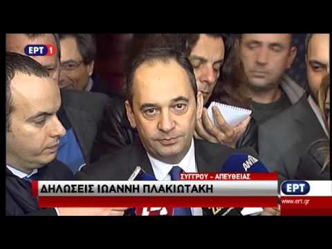Γ. Πλακιωτάκης: Kαλή επιτυχία στον Κυρ. Μητσοτάκη