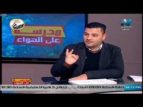لغة عربية الصف الثاني  الاعدادي  ( ترم 2)  2020- الحلقة 5 – نصوص –أنا الفلاح