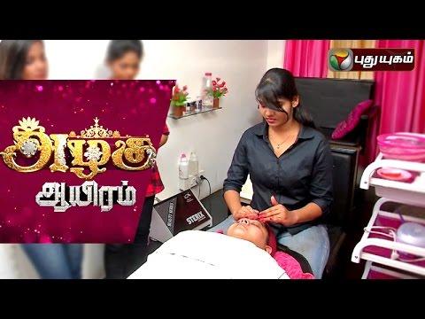 Azhagu-Aayiram-31-03-2016-Puthuyugam-TV