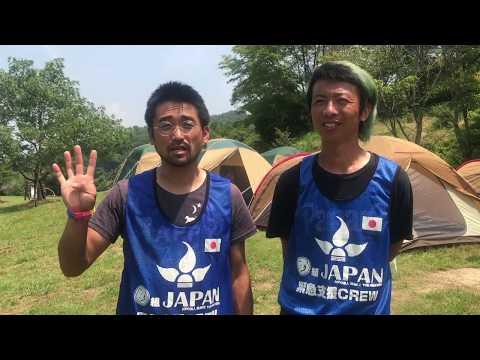 岡山県倉敷市真備町でボランティアビレッジが開設!  — 災害復興支援チーム め組JAPAN —