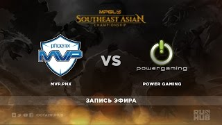 MVP Phoenix vs pwr, game 1