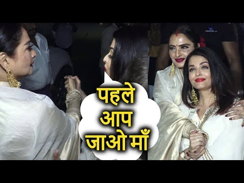 Precious Moments Between Aishwarya Rai and REKHA at Raag Shayari Music Event 2019