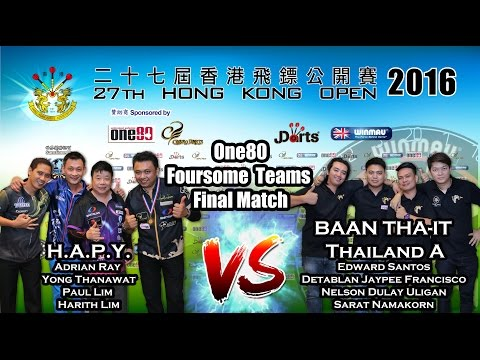 27th Hong Kong Darts Open 2016 One80 Foursome Teams
