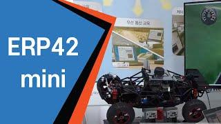 video thumbnail ERP-42 Mini youtube
