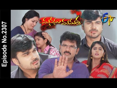 Manasu Mamata | 13th June 2018  |Full Episode No 2307 | ETV Telugu