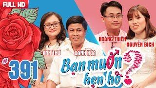 Video WANNA DATE| EP 391 UNCUT| Danh Hoa - Anh Thu| Hoang Thien - Nguyen Bich| 100618 💖 MP3, 3GP, MP4, WEBM, AVI, FLV September 2019