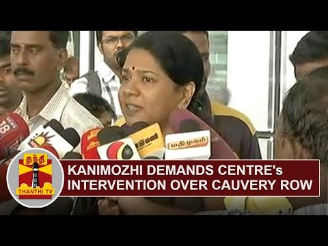 Kanimozhi-demands-Centres-Intervention-over-Cauvery-Water-Dispute-Thanthi-TV