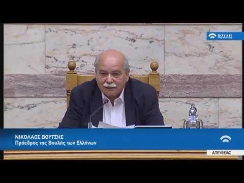 Αναφορά του Προέδρου της Βουλής  στην Επέτειο  για την εξέγερση του Πολυτεχνείου (16/11/2018)