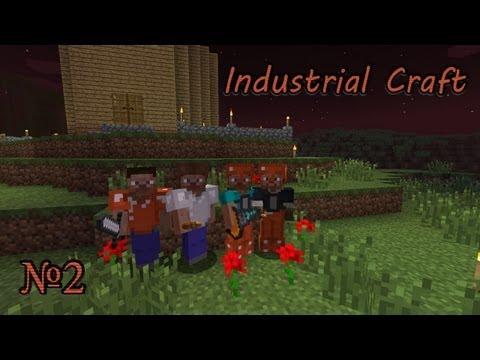 Веселое выживание в Industrial мире \