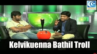 Video Sivakarthikeyan Interview I Kelvikkenna Bathil Troll I Dubaagkur Maaghaan's I MOON TV MP3, 3GP, MP4, WEBM, AVI, FLV Februari 2018