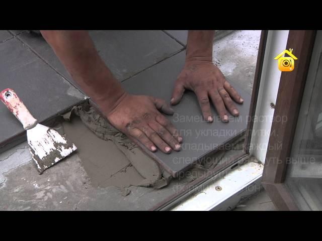 Укладка плитки на раствор крыльцо своими руками видео