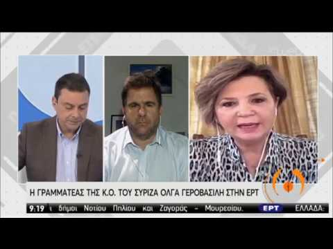 Η Όλγα Γεροβασίλη στην ΕΡΤ | 07/04/2020 | ΕΡΤ