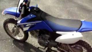 9. Yamaha TTR110 Rev Up