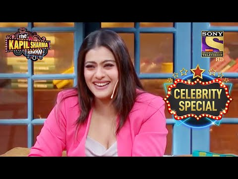 Kajol Complains Of Kapil Being Serious | The Kapil Sharma Show S2 | Kajol | Celebrity Special