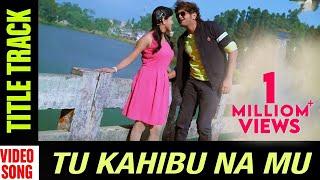 Video Tu Kahibu Na Mu Odia Movie || Title Track || Video Song | Amalan, Niharika, Papu Pumpum download in MP3, 3GP, MP4, WEBM, AVI, FLV January 2017
