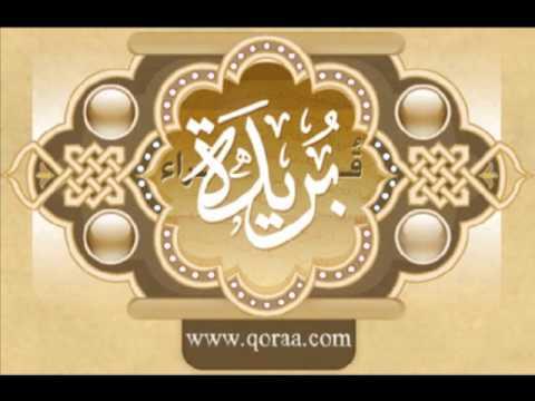 قراءة جميلة جدا للشيخ عبدالعزيز العيدان