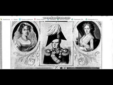 великая отечественная брехня 1812 - DomaVideo.Ru