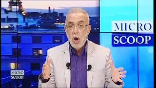 Macron et l'Algérie : Le passé, le déni, la connivence !