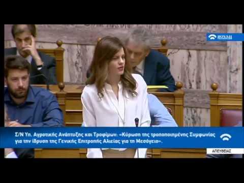 Έφη Αχτσιόγλου: Η Ελλάδα έχει τηρήσει τα συμφωνηθέντα