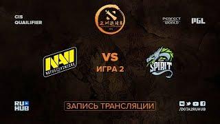 Natus Vincere vs Spirit, DAC CIS Qualifier, game 2 [Adekvat, 4ce]