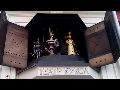 Красноярсктеатр кукол