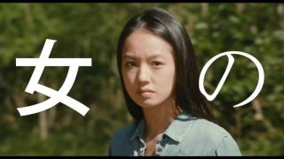 Nonton Trailer De Wet Woman In The Wind  Hd  Film Subtitle Indonesia Streaming Movie Download