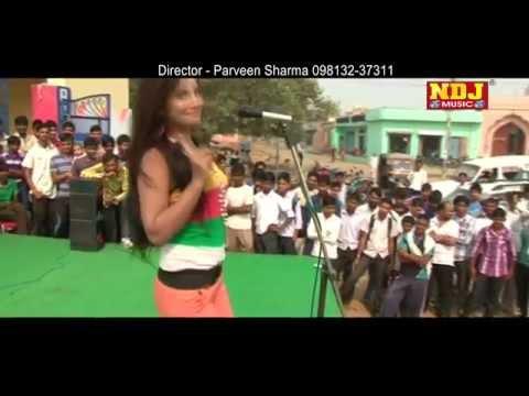 Latest Haryanvi Song | Jail Karawegi | New Song | Vinu Gaur | Full HD