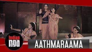 Video Aathma Rama: Indian Classical Dance Presentation MP3, 3GP, MP4, WEBM, AVI, FLV November 2018