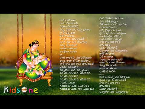 Laali Paatalu In Telugu   Laali Laali Antu Ragam   with Telugu Lyrics