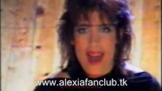 Alexia Vassiliou - Orkisou