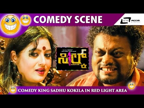 Best comedy-3 in kannada world