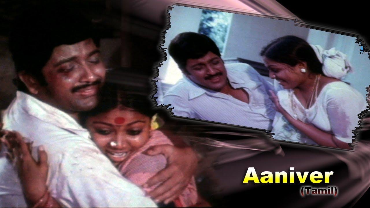 Aaniver – Siva Kumar & Saritha Tamil Full Movie (1981)