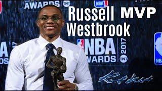 Russell Westbrook ||